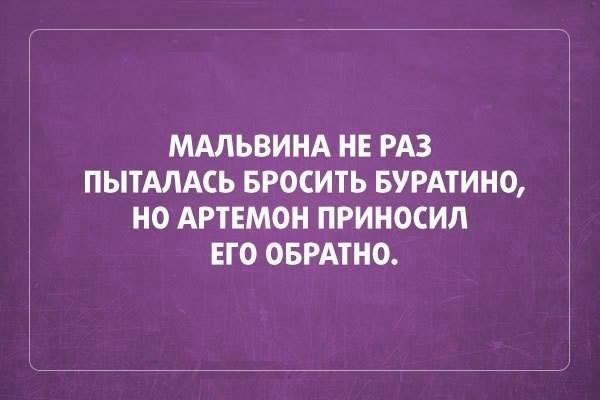 3821971_byratino876 (600x400, 119Kb)