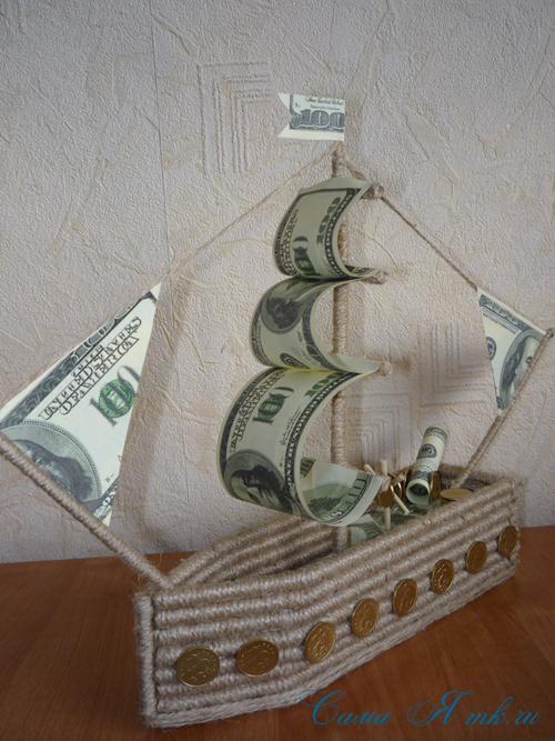 Поделки из денежных купюр