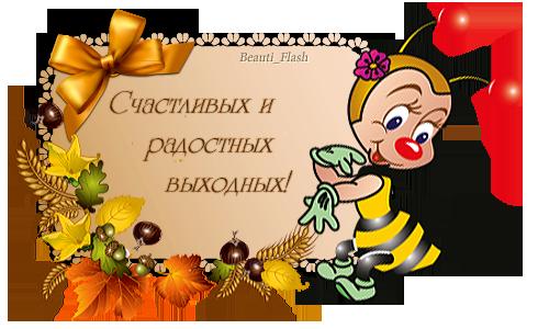 4303489_aramat_0T020 (500x300, 201Kb)