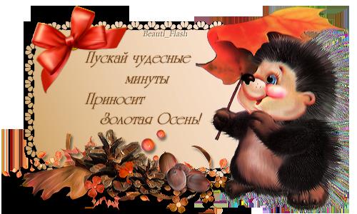 4303489_aramat_0T011 (500x300, 275Kb)