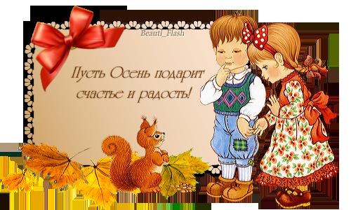 4303489_aramat_0T09 (500x300, 252Kb)
