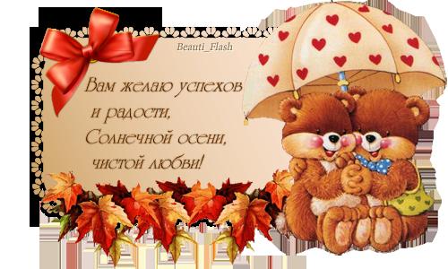 4303489_aramat_0T07 (500x300, 265Kb)