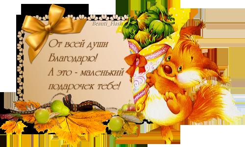 4303489_aramat_0T05_a (500x300, 244Kb)