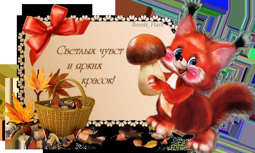 4303489_aramat_0T03 (500x300, 300Kb)