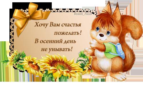 4303489_aramat_0T01 (500x300, 260Kb)