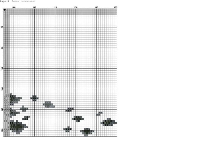 Schenok_dalmatintsa-004 (700x494, 60Kb)