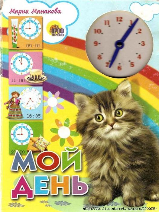Читать лучшие современные любовные романы русских авторов