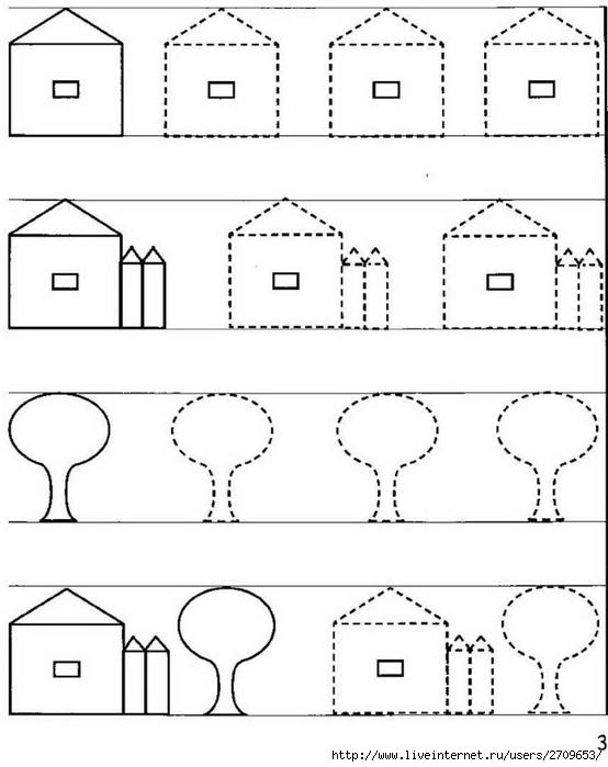 Распечатать развивающие раскраски для детей 4-5 лет