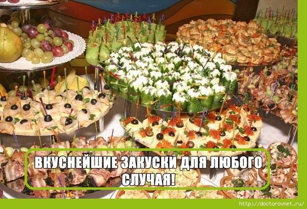 1408459699_kanape_zakuski (623x424, 237Kb)