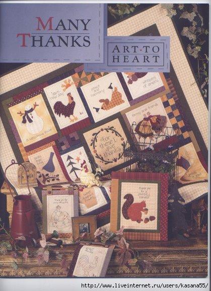 MANY THANKS (419x576, 155Kb)