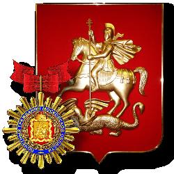 3996605_Moskovskaya_oblast8_by_MerlinWebDesigner (250x250, 35Kb)
