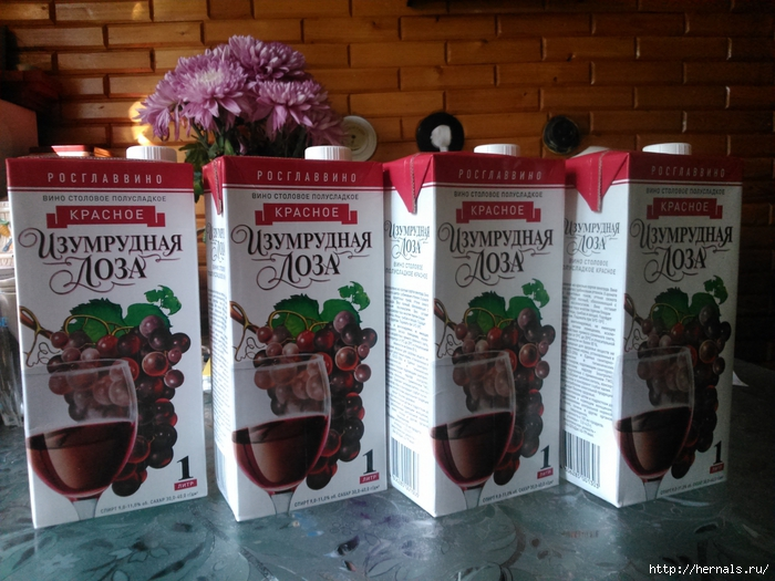 вино Изабелла/4555640_DSC_0880 (700x525, 309Kb)