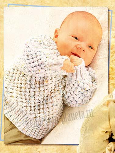 detskij-melanzhevyj-pulover-spicami-foto[1] (377x500, 222Kb)