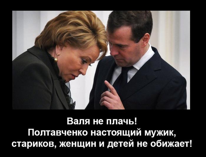 5698803_Matvienko2 (700x533, 92Kb)