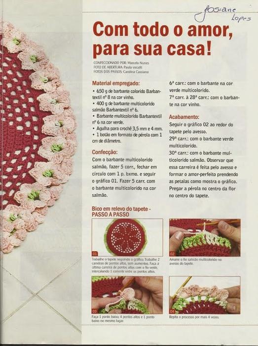 tapete redondo amor2 (523x700, 343Kb)