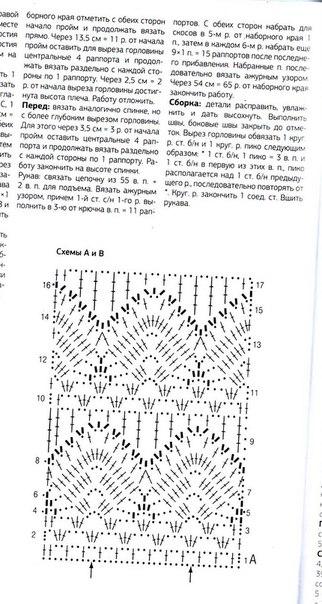 pP9146pILUs (322x604, 162Kb)
