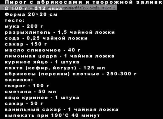 РЎРЅРёРјРѕРє (538x392, 95Kb)