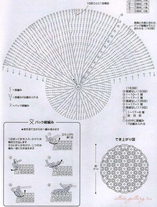 ebr1HeIiNA8 (531x700, 391Kb)