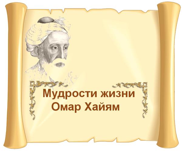 5053532_MYDROSTI_HAIYaMA_1 (600x498, 200Kb)