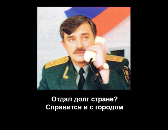 5698803_Poltavchenko12 (700x544, 74Kb)