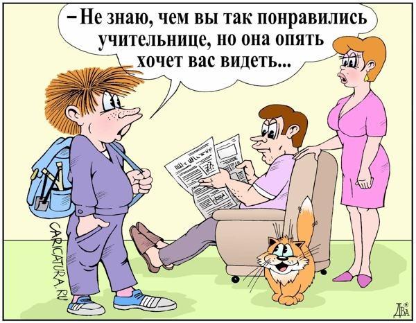 3934161_Shkola (600x466, 82Kb)