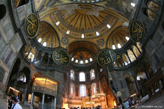 Собор Святой Софии Стамбул Hagia Sophia Istanbul Shkondin (6) (700x466, 362Kb)