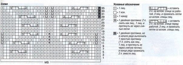 9Bh4OTIVcNk (604x216, 49Kb)