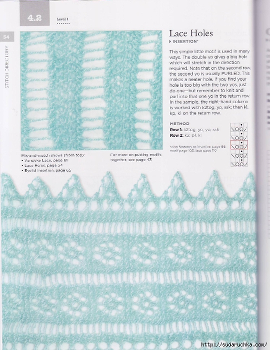 The Magic of Shetland Lace Knitting_55 (540x700, 296Kb)