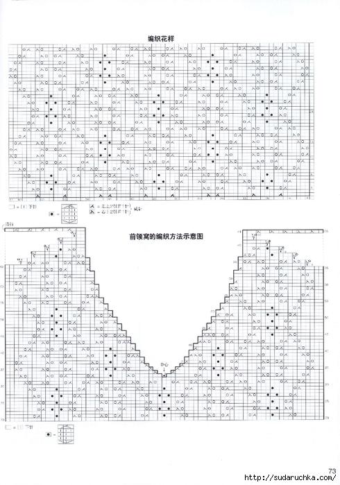 00075 (490x700, 239Kb)