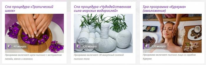 3185107_piling_spasalon_v_moskve (700x222, 120Kb)