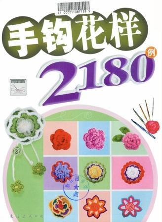 001 - копия (328x448, 35Kb)