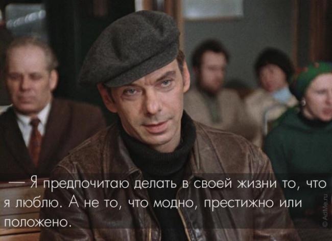 3788799_citati_iz_filma_Moskva_slezam_ne_verit1 (650x471, 84Kb)