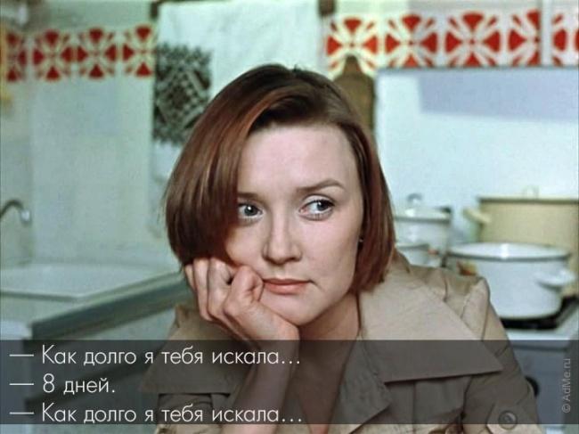 3788799_citati_iz_filma_Moskva_slezam_ne_verit3 (650x487, 90Kb)