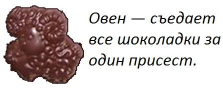 2014-08-22_161910 (446x176, 25Kb)
