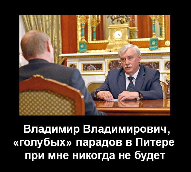 5698803_Poltavchenko22 (620x560, 81Kb)