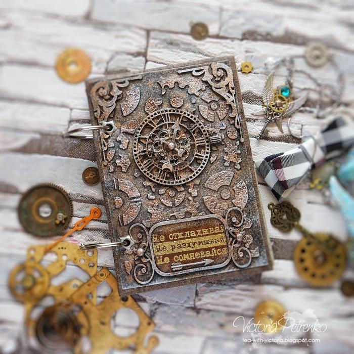 steampunk 1 (700x700, 385Kb)