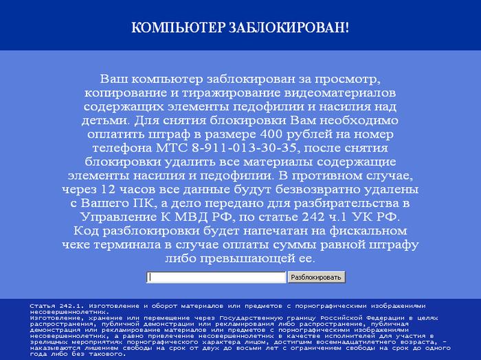 4979645_mts400 (700x525, 246Kb)