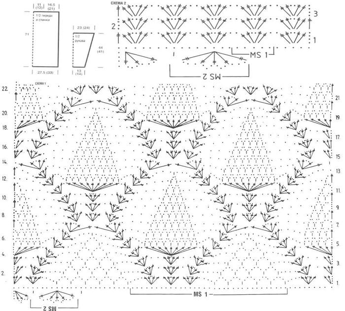 ananasovyj-dzhemper1 (700x630, 269Kb)
