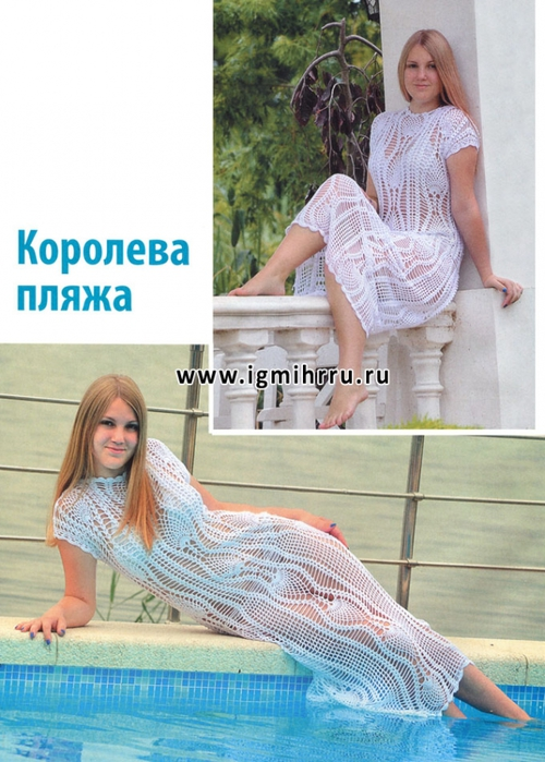 3731083_1_39_ (500x700, 276Kb)