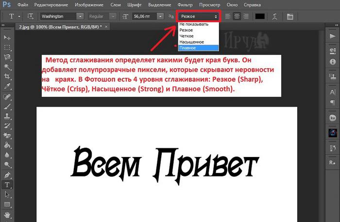 Как в фотошопе сделать pdf книгу - Nationalparks.ru
