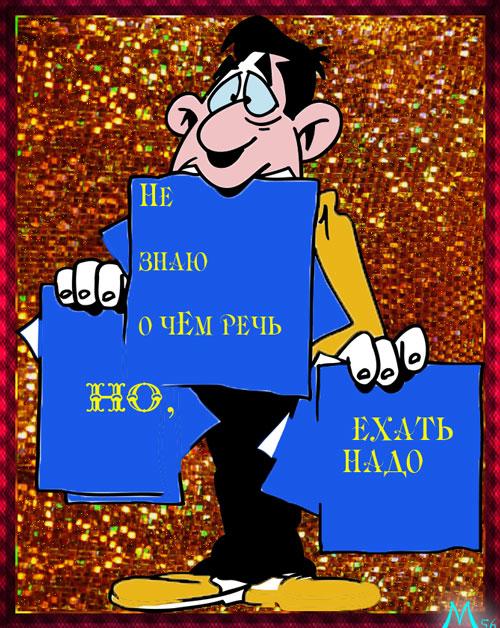 115709779_Rabinovich (500x628, 132Kb)