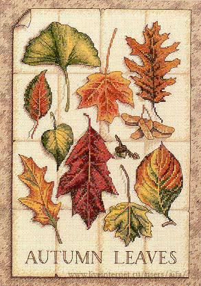 Вышивка крестом, схемы Осенние