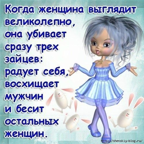 4121583__1_ (500x500, 192Kb)