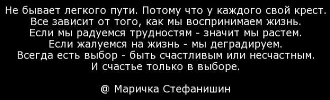 4646985_1346112672 (651x198, 75Kb)