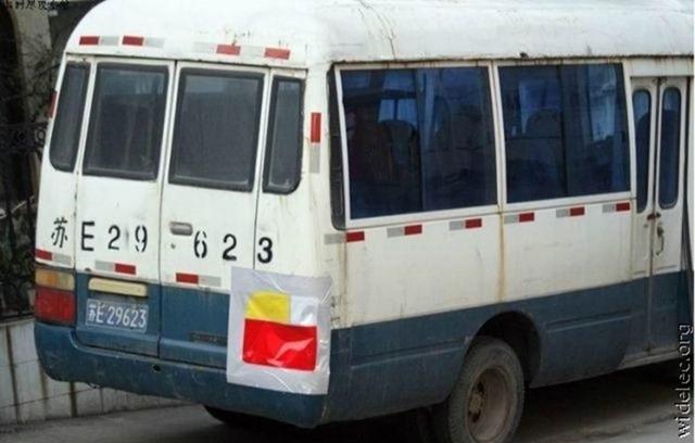 auto (219)
