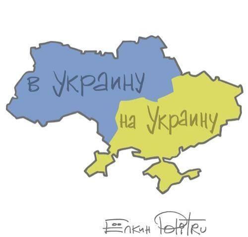 украина 2 (500x478, 46Kb)