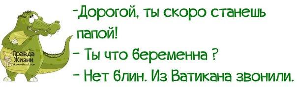 1406142171_frazochki-1 (604x187, 102Kb)