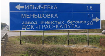 Знаки на синем фоне (336x181, 102Kb)