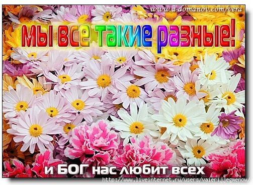 "image.jpgР"" (503x369, 193Kb)"