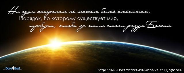 image.jpgР